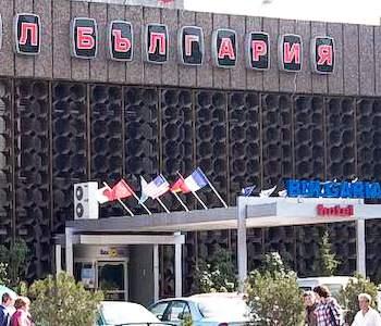 Hotel: Hotel Bulgaria - FOTO 1