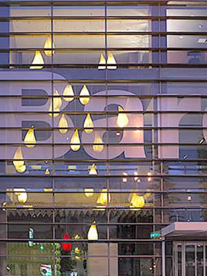 Hotel: Barceló Málaga - FOTO 1