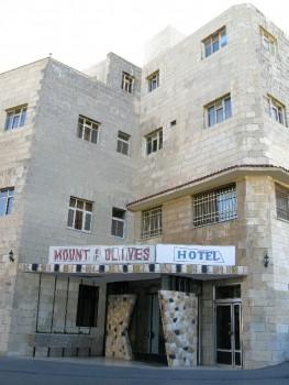 Hotel: Mount of Olives Hotel - FOTO 1