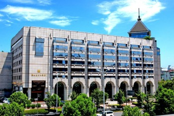 Hôtel: Honglou Hotel Hangzhou - FOTO 1
