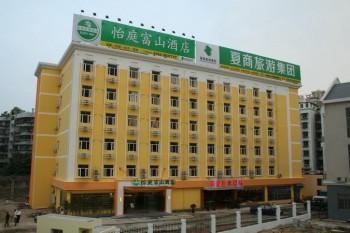 Hotel: Easy-inn Xiamen - FOTO 1