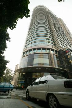 Hotel: Yinghao Hotel Guangzhou - FOTO 1