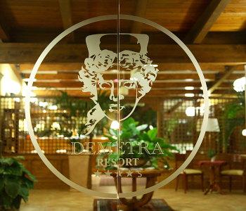 Hotel: Demetra Resort - FOTO 1
