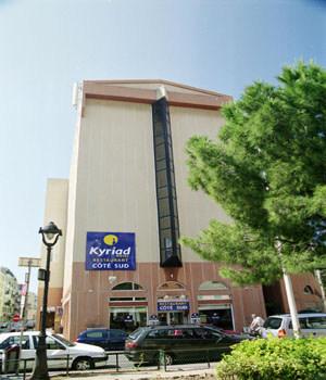 Hotel: Kyriad Nice Centre-Port - FOTO 1