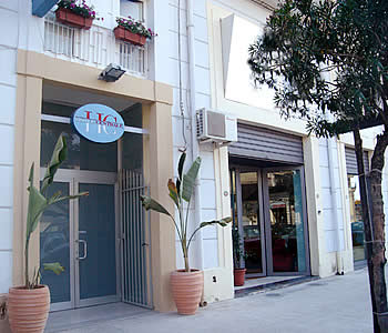 Hotel centrale siracusa in siracusa compare prices for Hotel del santuario siracusa