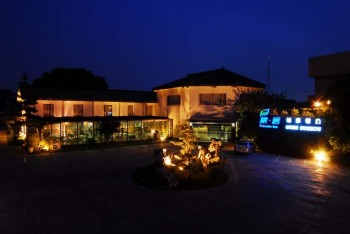 Hotel: Traveler-Inn Gusu Hotel Suzhou - FOTO 1