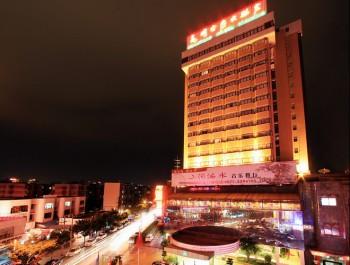 Hotel: Guanfang Hotel Kunming - FOTO 1