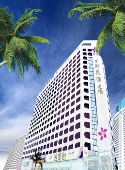 Hotel: Shenzhen's new Bauhinia Hotel - FOTO 1