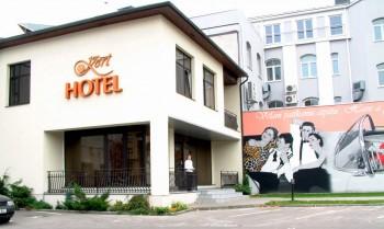 Hotel: Kert - FOTO 1