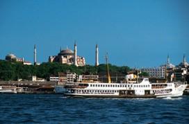 Hotel: Kafkas Hotel Istanbul - FOTO 2