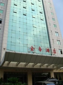 Hotel: Xiamen Kingty Hotel - FOTO 1
