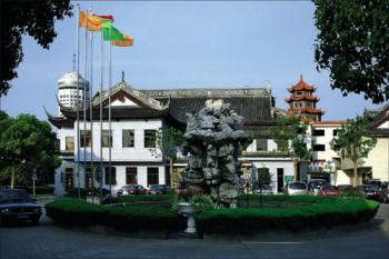 Hotel: Guhua Garden Hotel - FOTO 1
