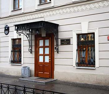 Hotel: Kamerdiner Hotel - FOTO 1