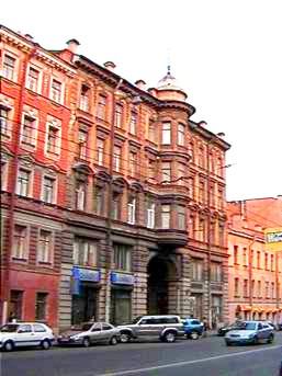Apartment: Gorochovaya 64 - Appartement 3 pièces - FOTO 1