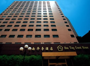 Hotel: Huating Guest House Shanghai - FOTO 1
