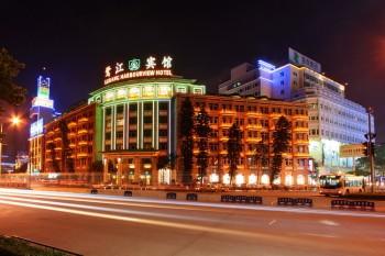 Hotel: Lujiang Hotel Xiamen - FOTO 1