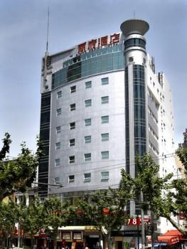 Junan design hotel in shanghai for Design hotel shanghai