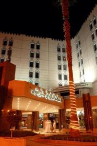 Hotel: Sheraton Riyadh Hotel & Towers - FOTO 1