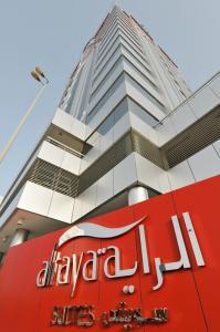 Hotel: Al Raya Suites - FOTO 1