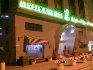 Hotel: Al Mourouj Inn Hotel - FOTO 1