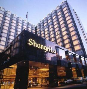 Hotel: Kowloon Shangri-La - FOTO 1
