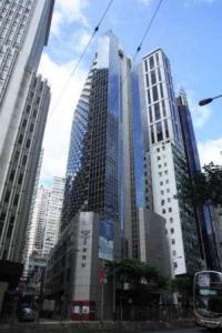 Hotel: The Wesley Hong Kong - FOTO 1