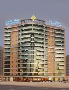 Ferienwohnung: Emirates Stars Hotel Apartments Dubai - FOTO 1