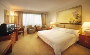 Hotel: Concorde Hotel Singapore - FOTO 2