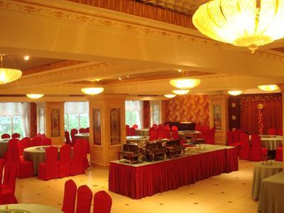 Hotel: Pearl Hotel Shanghai - FOTO 1