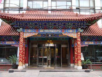 Hotel: Golden Palace Silver Street Hotel Beijing - FOTO 1