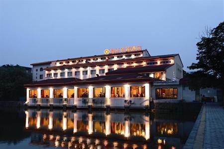 Hotel: Yuan Zheg Hotel Shennong - FOTO 1