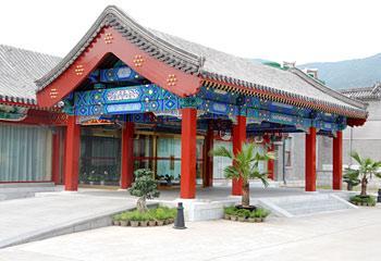 Hotel: Beijing Sanyuan Xiangshan Business Hotel - FOTO 1