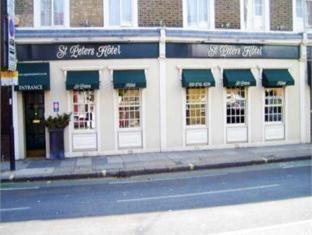 Internet Cafe Hammersmith London