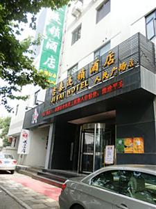Hotel: Jitai Hotel People's Square - FOTO 1