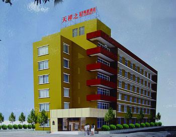 Hotel: Chengdu Tianxiang Star Business Hotel - FOTO 1