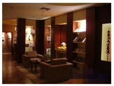 Hotel: Baolong Homelike Hotel Hongqiao Shanghai - FOTO 1