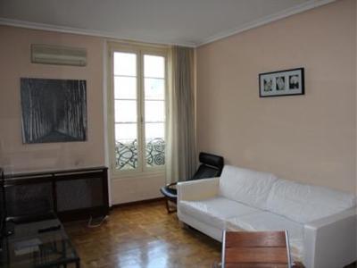 Hotel: Apartamentos Puerta del Sol Madrid - FOTO 1