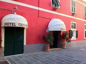 Hotel: Hotel Crismar - FOTO 1