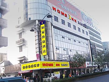 Hotel: Home Inn Westlake Hangzhou - FOTO 1