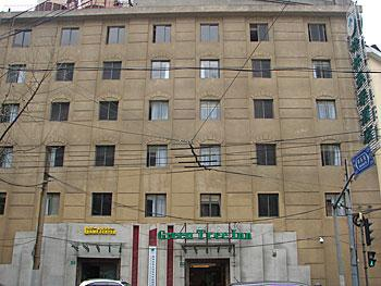 Hotel: Green Tree Inn Shanghai Fuxing Middle Road - FOTO 1