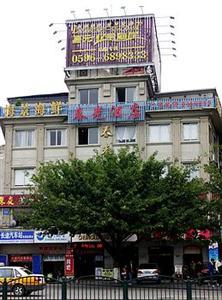 Hotel: Chunguang Hotel - FOTO 1