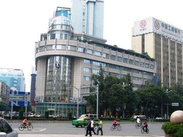 Hotel: Sichuan Hotel South Wing Chengdu - FOTO 1