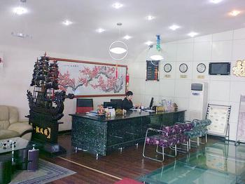 Hotel: Daohuaxiang Holiday Harbor Hotel Hangzhou - FOTO 1