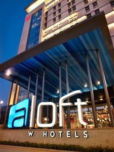 Hotel: Aloft Hotel Haidian Beijing - FOTO 1