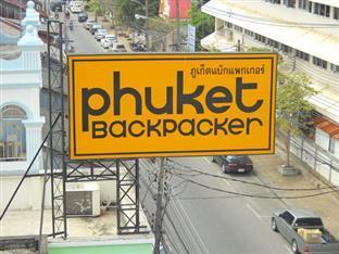 Hotel: Backpacker Hostel Phuket - FOTO 1