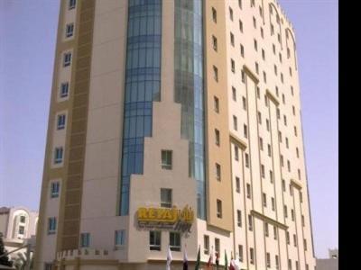 Hotel: Retaj Inn Doha - FOTO 1