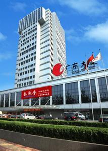 Hotel: Beijing Guangdong Hotel - FOTO 1