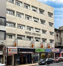 Hotel: Hispano Hotel Montevideo - FOTO 1