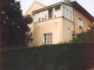 Hostel: Kis Gellert Guesthouse - FOTO 1