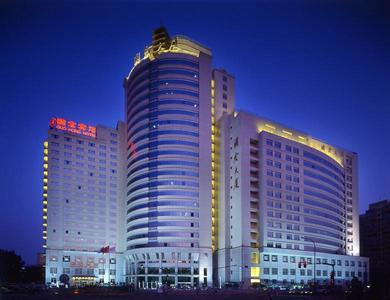 Hotel: Guohong Hotel Beijing - FOTO 1